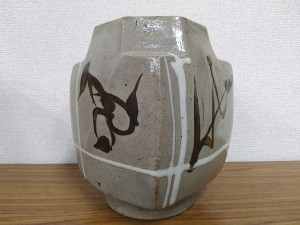 浜田庄司 鉄絵白差方壷2