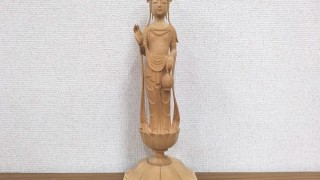 石本武士 菩薩像