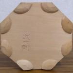 石本武士 菩薩像4