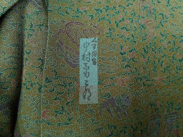 人間国宝:中村勇二郎(なかむらゆうじろう)宇治平等院梵鐘文江戸小紋