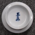 井上萬二 白磁緑釉椿彫文湯呑4