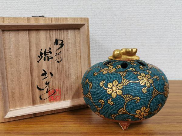 仲田錦玉(二代目)青粒唐草文香炉