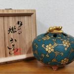 仲田錦玉 青粒唐草文香炉2