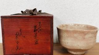 11代田原陶兵衛萩茶碗