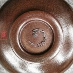 吉田華正 漆茶碗4