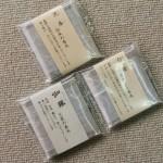線香(伽羅・沈香・白檀)2