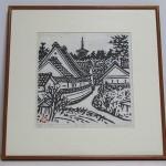 笹島喜平 木版画「西ノ京」