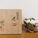 杉田祥平 色絵栗画 茶碗