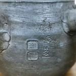 錫製 煎茶道具4
