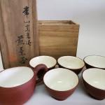 三浦常山 朱泥煎茶器