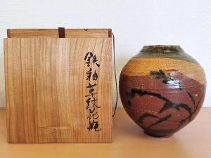 伊藤東彦 鉄釉草紋花瓶