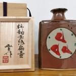 濱田晋作 柿釉赤絵扁壷
