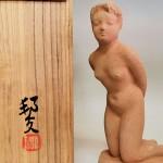 小森邦夫 テラコッタ「渚」2