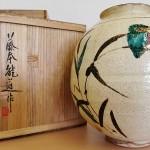 藤本能道 鉄赤絵かわせみ図花壷2