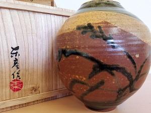 伊藤東彦 鉄釉草紋花瓶2