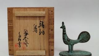 佐々木象堂 鋳銅鳥