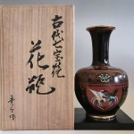 喜八作 古代七宝焼 花瓶
