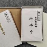 紙釜敷、本麻茶巾
