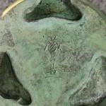 五世 秦蔵六造 塗金銅製 「瑞雲」 香爐4