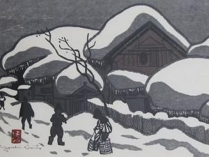 斎藤清 木版画「会津の冬」2