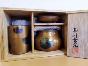 玉川堂造 亀甲文 銅製茶器揃3