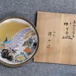 九谷錦山造 色絵孔雀図 飾皿