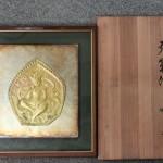 鹿島一谷 弥勒佛 彫金額