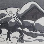 斎藤清-木版画「会津の冬」
