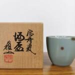 三代諏訪蘇山 飛青磁酒盃 (1)