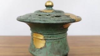 五世 秦蔵六造 塗金銅製 「瑞雲」 香爐
