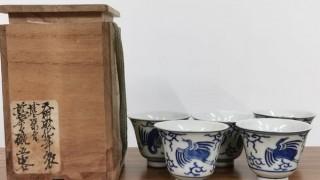 大明成化年製銘 藍染付煎茶碗