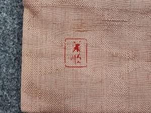 城間栄順 紅型 作り帯2