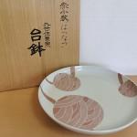 福島武山 赤小紋はつなつ台鉢