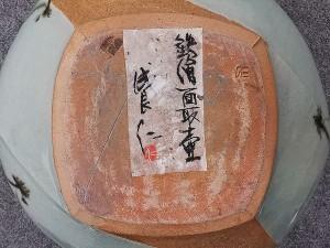成良仁 青磁釉面取壷4