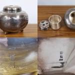 山縣製 純銀香炉