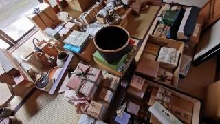 伊東市 茶道具
