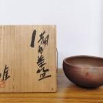 藤原雄 備前茶碗