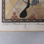 中山正 木版画「絵馬」2