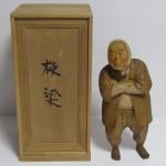 松澤登美雄 木彫り彫刻 「棟梁」