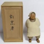 松澤登美雄 木彫り彫刻 「割烹着」