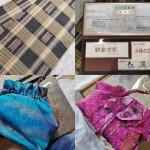 置賜紬  紅泥染袋帯、久保田一竹工房 辻が花バッグ