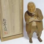 松澤登美雄 木彫り彫刻 「棟梁」2