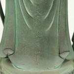 大仏師 長田晴山 聖観世音菩薩像3