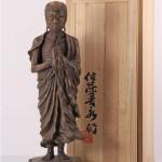 佐藤晃永 木彫り 出山釈迦立像