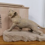 東勝広 木彫り虎置物2