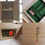 伝統工芸士 吉沢昭次 加茂桐箪笥