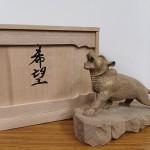 東勝広 木彫り虎置物