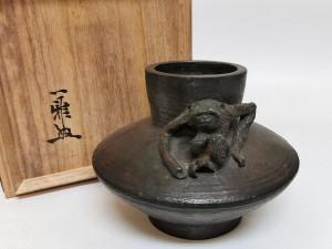 沼田一雅  猿花瓶2