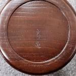 川北良造 神代欅 茶筒 3