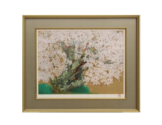 中島千波 リトグラフ 「醍醐の山櫻」